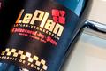 LePlan-Vermeersch Chateauneuf Classic