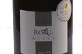 Domaine ROZEL Alayx Rouge