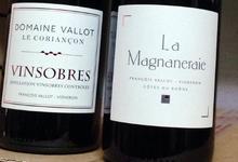 domaine Vallot, La Magnaneraie rouge