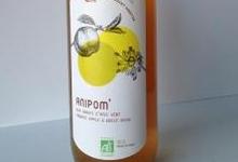 Anipom