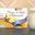 Crème à bruler Vanille
