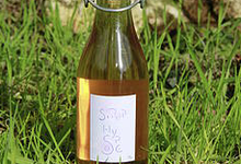 sirop d'hysope