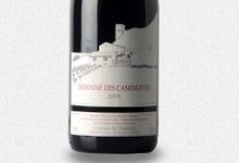 domaine des Caminottes, Grignan-les-Adhémar – Rouge