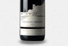 Grignan-les-Adhémar – Selection « Les Coteaux »