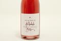 Vin de Pays de l'Ardèche Rosé -Cépage Syrah