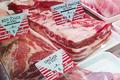 poitrine fraiche de porc