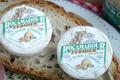 Rocamadour, la Borie d'Imbert