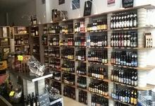 Cave à bières, Bock en stock à Versailles