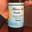 Bière du Vexin Blanche