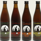 3 Loups Blonde I.P.A.