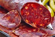 Chorizo Pamplona