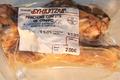Ferme Eyhartzea, 2 Manchons confits sous vide en semi-conserve