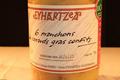 Ferme Eyhartzea, Bocal de 6 manchons confits