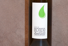 Le vin blanc BORDAXURIA