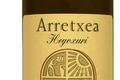 Domaine Arretxea | Hegoxuri