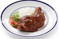 ferme Auzkia, Mole au poulet