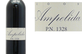 Ampelidae, PN 1328