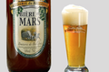 brasserie de Bellefois, La Bière de Mars