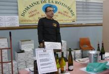 Domaine de la Rotisserie
