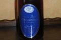 L'Émous'tillant Rosé du Domaine Pautier