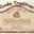 vignoble de la Chevallerie, cuvée tradition