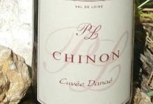 Chinon Lambert, cuvée Les Puits Danae