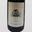 domaine Brunet, VOUVRAY AOC TRANQUILLE 2014 SEC Vieilles Vignes