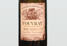 domaine Brunet, VOUVRAY AOC TRANQUILLE 2003 MOELLEUX