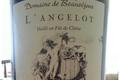 Domaine de Beauséjour, L'Angelot fût de chêne