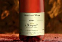 Domaine Olivier rosé