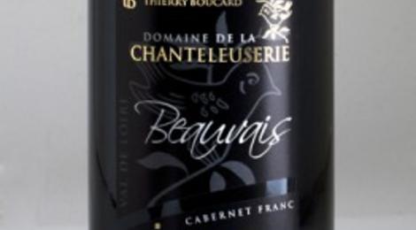 Domaine de La Chanteleuserie, Beauvais
