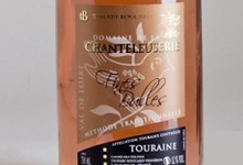 Domaine de La Chanteleuserie, Fines Bulles