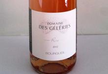 domaine des Géleries, rosé