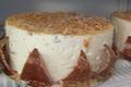 Boulangerie Mercier, Le nougat Glacé