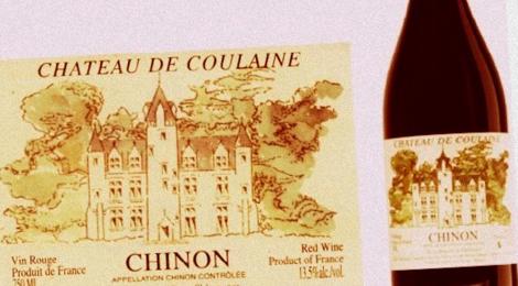Chateau de Coulaine rouge