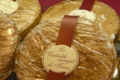Boulangerie - Pâtisserie Dumoulin