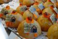 Les macarons de Martine, GONZALES Mariano