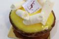 Maison Suzanne, tartelette citron meringuée