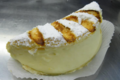 Boulangerie pâtisserie Durand