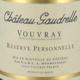 Château Gaudrelle, réserve personnelle