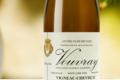 Vigneau Chevreau, clos de Vaux