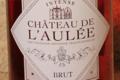 Château de l'Aulée, brut intense rosé