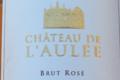 Château de l'Aulée, Crémant de Loire Brut Rosé