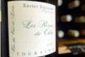 Xavier Frissant, Les Roses du Clos