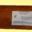 les ruchers de Verdeuil, pain d'épices