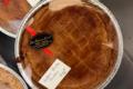 gâteau breton au pruneau