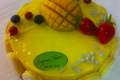 Le Mango
