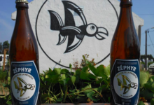 Brasserie de la Presqu'Ile de Quiberon, bière zéphyr