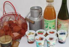 La ferme de Meul'n, crèmerie d'Ana-Soiz