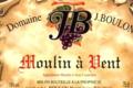 Domaine J Boulon, Moulin à vent